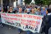 Πάτρα: Γενική συνέλευση του Συνδικάτου ΟΤΑ Ν. Αχαΐας