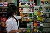 Εφημερεύοντα Φαρμακεία Πάτρας - Αχαΐας, Κυριακή 18 Ιουνίου 2017