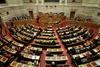 Οι αλλαγές στα Πανεπιστήμια φέρνουν πολιτική σύγκρουση στη Βουλή