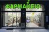 Εφημερεύοντα Φαρμακεία Πάτρας - Αχαΐας, Παρασκευή 1 Σεπτεμβρίου 2017