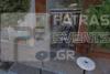 'Σήκωσαν' όλο το μαγαζί οι διαρρήκτες - Στο στόχαστρο γνωστή καφετέρια στο κέντρο της Πάτρας! (δειτε φωτο)
