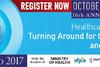 16ο Ετήσιο Συνέδριο HEALTHWORLD στο Ξενοδοχείο Αθήναιον Ιντερκοντινένταλ