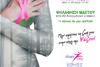 Δωρεάν Κλινική Εξέταση Μαστού στην Πλατεία Γεωργίου