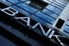 Το σχέδιο των τραπεζών για ακίνητα αξίας κάτω των 300.000 ευρώ