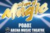 «Stars of Magic» στο Arena Music Theatre