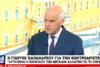 Γιώργος Παπανδρέου στον ΑΝΤ1: 'Λεφτά θα υπήρχαν εάν.... αλλάζαμε' (video)