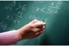 Ξεκίνησαν οι αιτήσεις στον ΟΠΣΥΔ για την ενισχυτική διδασκαλία