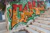 Ένα γκράφιτι στην Πάτρα που κάτι έχει να μας πει!