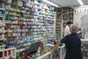 Εφημερεύοντα Φαρμακεία Πάτρας - Αχαΐας, Κυριακή 17 Δεκεμβρίου 2017