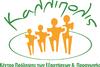 Πάτρα: Ομάδα για γονείς εφήβων δημιουργεί το Κέντρο Πρόληψης «Καλλίπολις»