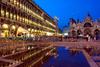 Βενετία: Πρόστιμο 20.000€ σε εστιατόριο