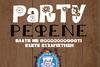 Party Ρεφενέ στη Πολυφωνική