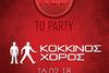 Κόκκινος Χορός στο W Events