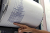 Καθησυχαστικοί οι σεισμολόγοι για τις δονήσεις στο Ιόνιο