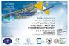 'Προστασία και ανάπτυξη του Κορινθιακού Κόλπου' στο Αλεξάνδρειο Συνεδριακό Κέντρο Λουτρακίου