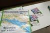 ΣΠΟΑΚ: 'Πλαστική Σακούλα στον Κορινθιακό? Όχι Ευχαριστώ'