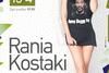 Ράνια Κωστάκη στο Dose