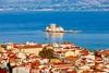 «Βούλιαξε» η Πελοπόννησος από τους επισκέπτες του Πάσχα