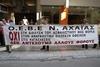 OEBEΣΝΑ: Συμμετείχε στην χθεσινή πορεία διαμαρτυρίας