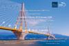 'Europa 2018 - Γέφυρες' στον Εκθεσιακό χώρο της Γέφυρας 'Χαρίλαος Τρικούπης'