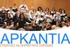 Καλάβρυτα: Συναυλία από την Νορβηγική χορωδία 'Αrkadia'