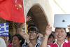 Αύξηση ενδιαφέροντος από την Κίνα για υλοποίηση επενδύσεων σε ακίνητη περιουσία στην Ελλάδα