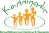 Το Κέντρο Πρόληψης Αχαΐας Καλλίπολις για την απώλεια του εκπαιδευτικού Ηλία Κατσαούνου