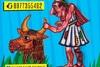 'Ο Καραγκιόζης και ο Μινώταυρος' στο Περί Σκιών