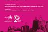 'Βάφουμε ροζ τον κυματοθραύστη της Πάτρας' στον Μώλο της Αγίου Νικολάου
