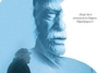 Προβολή Ταινίας 'Ο Τελευταίος Παρτιζάνος' στο CineCinema Amaliada