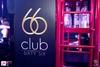 Club 66: Για να γίνουμε όλοι 'Εscobar'