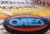 Έρχονται 5.500 προσλήψεις στο Δημόσιο από τον ΟΑΕΔ