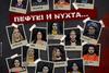 'Πέφτει η νύχτα...' στο Θέατρο Σοφούλη