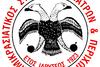 Παρουσίαση του έργου των Ν.Π.Δ.Δ. Κοινωνικός Οργανισμός Δήμου Πατρέων - Δημοτικού Βρεφοκομείου στην αίθουσα εκδηλώσεων του Παμμικρασιατικού Συλλόγου
