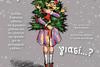 Παιδική Παράσταση «Χριστούγεννα Γιατί;» στις Γραμμές Τέχνης