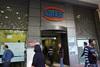 ΟΑΕΔ: Αναρτήθηκαν οι πίνακες αποτελεσμάτων για 5.500 προσλήψεις σε υπουργεία