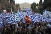 Νέο συλλαλητήριο για τη Μακεδονία έξω από τη Βουλή