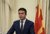 ΥΠΕΞ ΠΓΔΜ: Στην Εφημερίδα της Κυβερνήσεως τις επόμενες ημέρες οι συνταγματικές αλλαγές