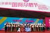 Η Στέγη Καλαβρυτινών και Φίλων Πάτρας'Αγία Λαύρα' βρέθηκε στο Πεκίνο (φωτο)