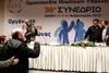 Το Σωματείο Καθαριστριών Δημόσιων Σχολείων Κοζάνης για το συνέδριο της ΟΙΥΕ