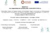 Παρουσίαση του προγράμματος Erasmus+ Sport 'Equal Sport for all' στο κλειστό γήπεδο του Πανεπιστημιακού Γυμναστηρίου Πατρών