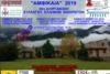 5ο Φεστιβάλ Κιθάρας Αμφίκαιας στην Αμφίκλεια