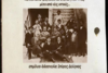 'Από την εποχή του γραμμοφώνου στο σήμερα' στην Φιλαρμονική Εταιρία Ωδείο Πατρών