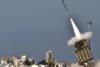 Ισραήλ: Kατηγορεί τη Χαμάς για την επίθεση με ρουκέτα από τη Λωρίδα της Γάζας