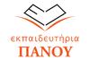 Πρόγραμμα Υποτροφιών Γυμνασίου και Λυκείου στα «Εκπαιδευτήρια Πάνου»