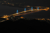 Η Γέφυρα Ρίου - Αντιρρίου συμμετέχει, για 10η συνεχή χρονιά, στην 'Ώρα της Γης'! (video)