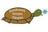 ΟΙΚΙΠΑ: 'Νέες μηνύσεις καταπατητών κατά δασικών υπαλλήλων'
