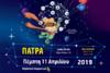 9o Μαθητικό Φεστιβάλ Ψηφιακής Δημιουργίας στην Αγορά Αργύρη