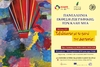 Πανελλήνια Έκθεση Ζωγραφικής των ΚΔΑΠ ΜΕΑ στο Σκαγιοπούλειο