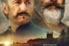 Προβολή ταινίας 'Ο Καθηγητής και ο Τρελός' στον Δημοτικό Κινηματογράφο «Απόλλωνα»